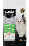 bh230 kitten chicken