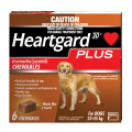 heartgard plus lge dog brown
