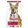 hills-science-diet-adult-dry-dog-food