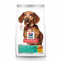 hills-science-diet-adult-perfect-weight-small-and-mini-dry-dog-food29