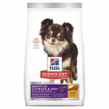hills-science-diet-adult-sensitive-stomach-skin-small-and-mini-dry-dog-food