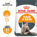royal-canin-hair-and-skin-adult-dry-cat-food